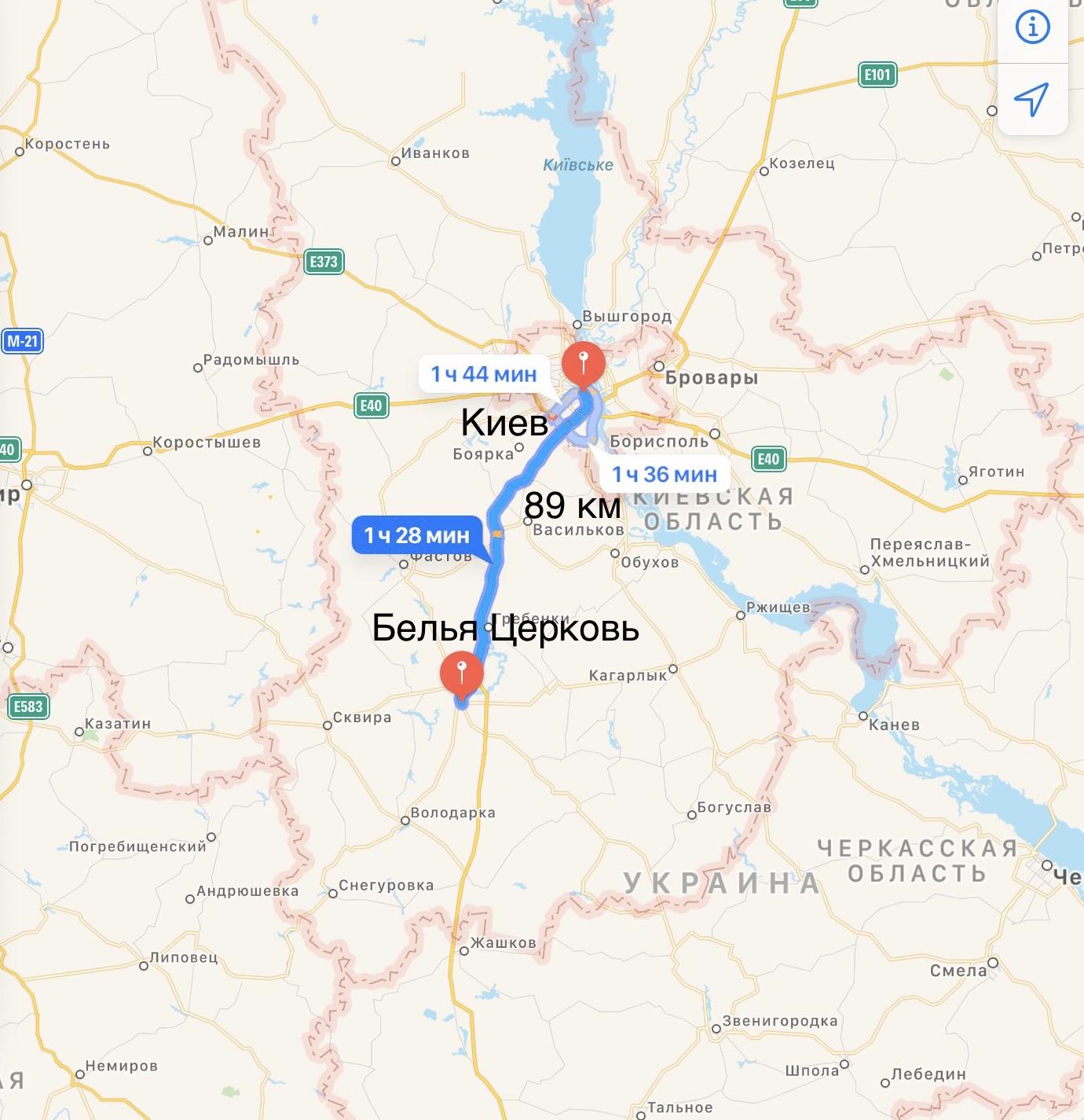 Грузоперевозки Киев – Белая Церковь