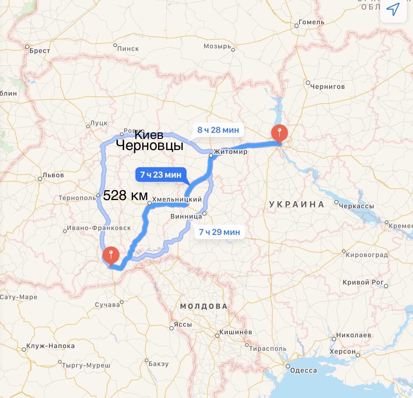 Грузоперевозки Киев – Черновцы
