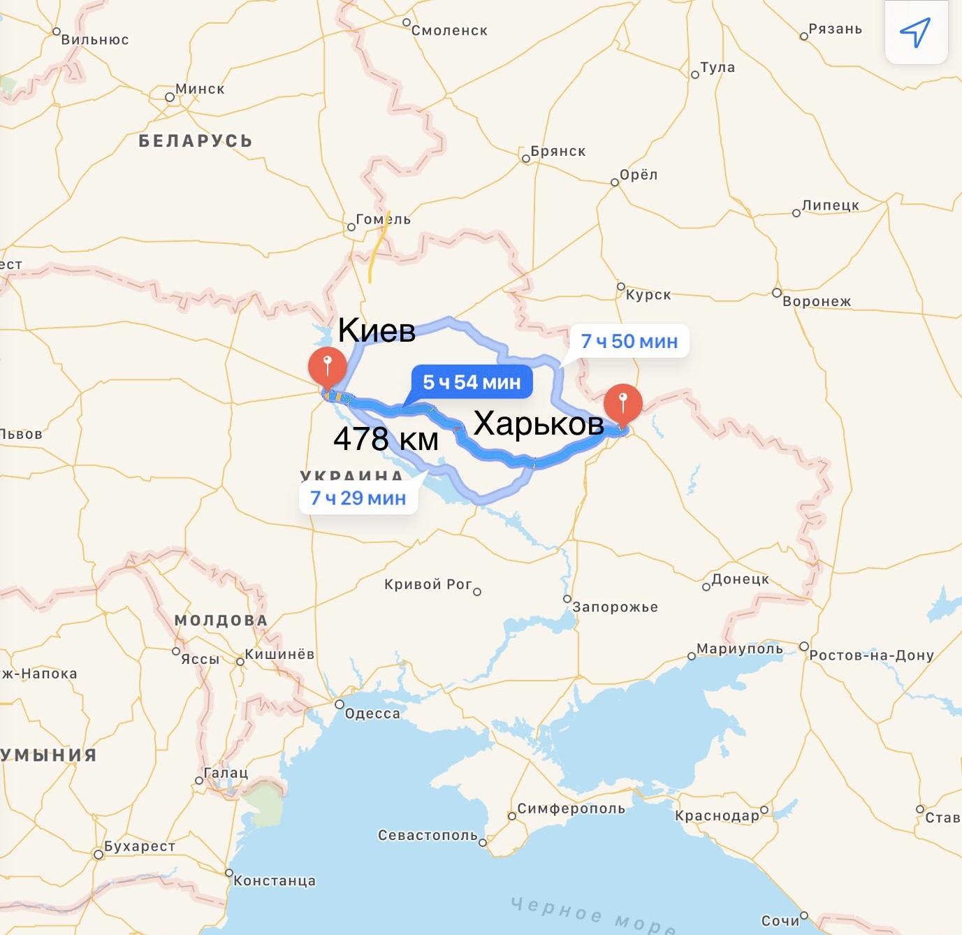 Грузоперевозки Киев – Харьков