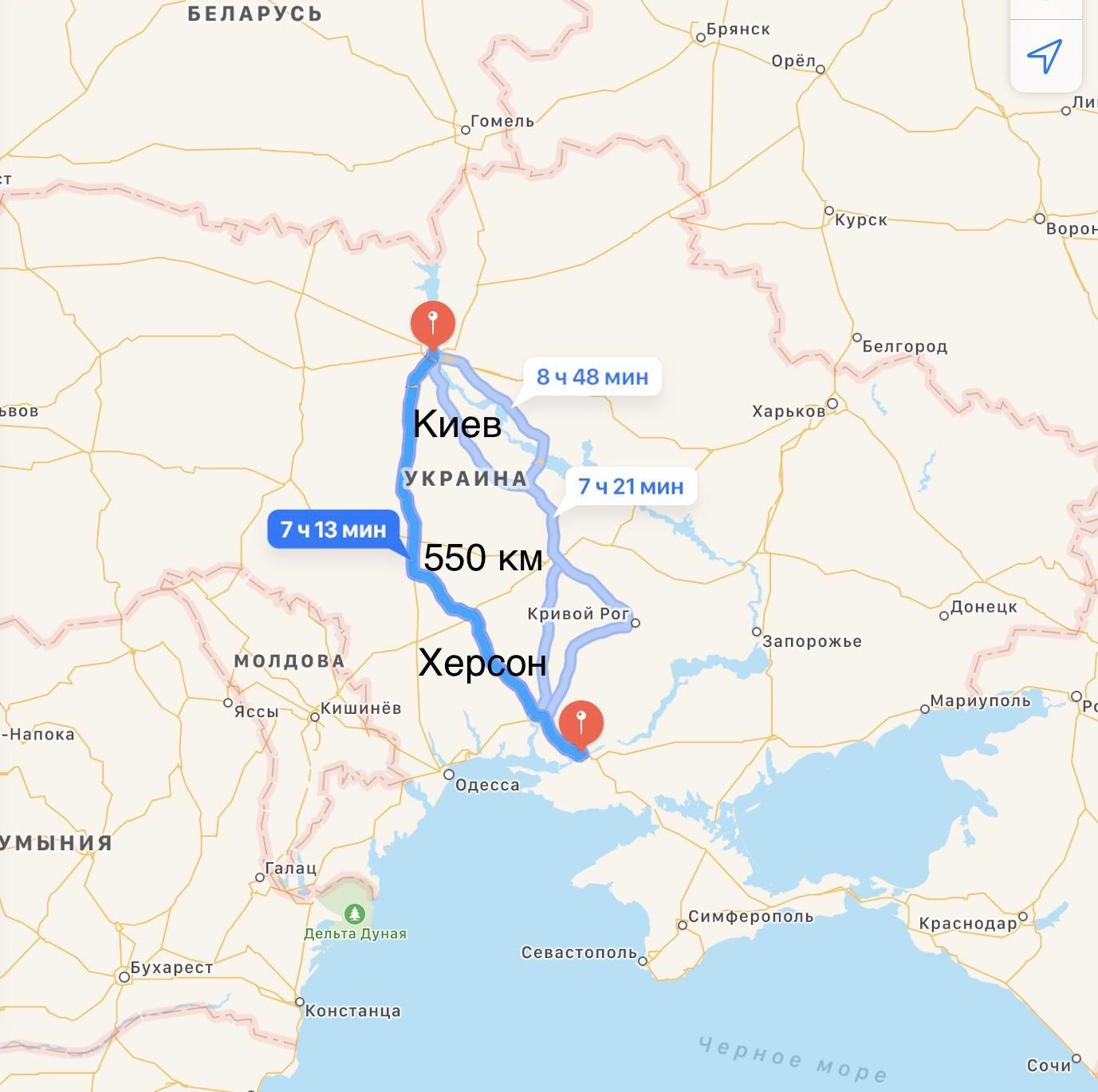Грузоперевозки Киев – Херсон