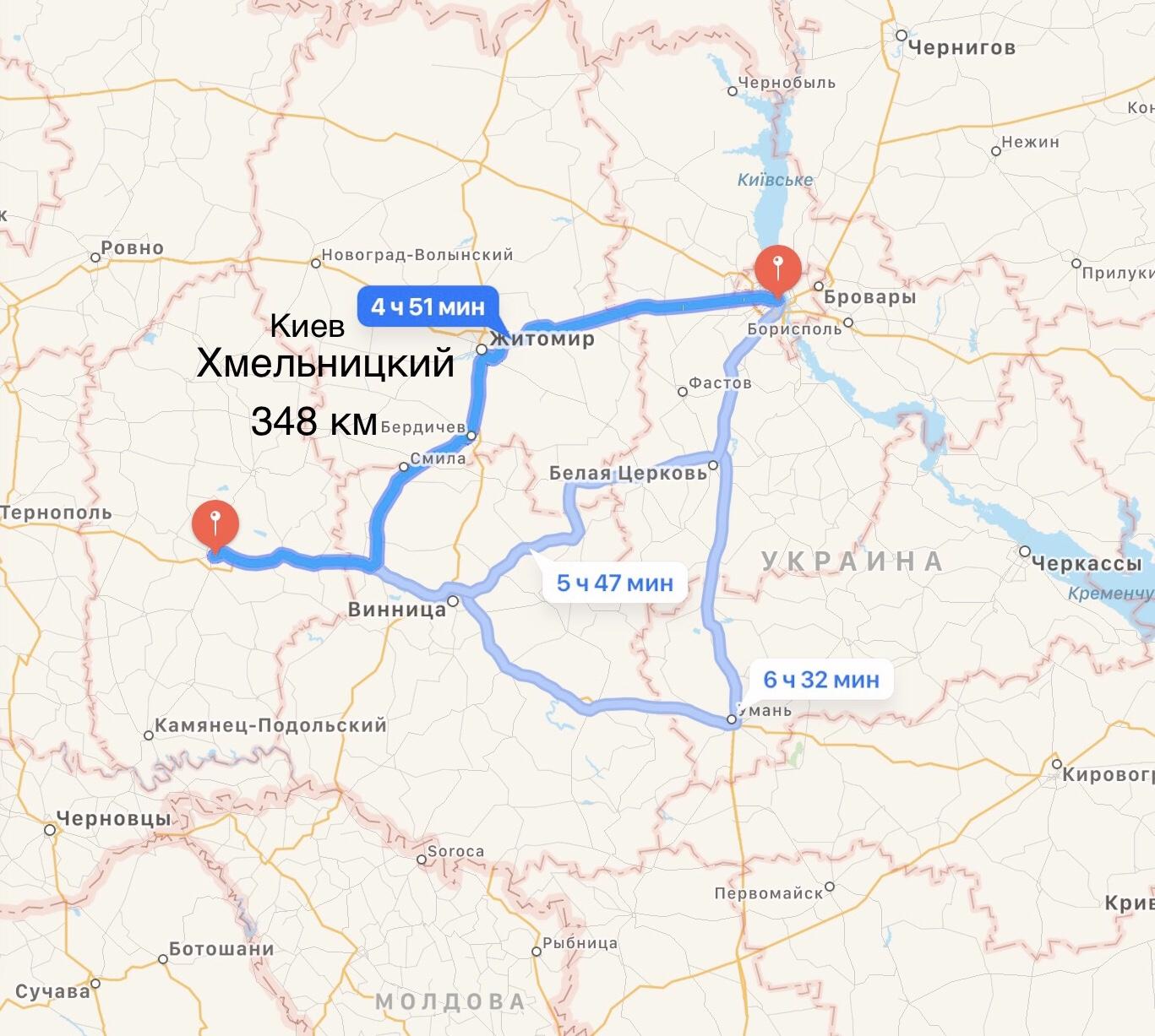 Грузоперевозки Киев – Хмельницкий