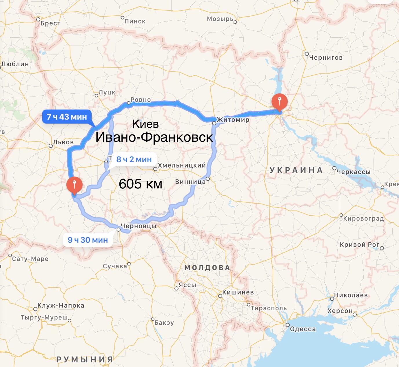 Грузоперевозки Киев – Ивано-Франковск