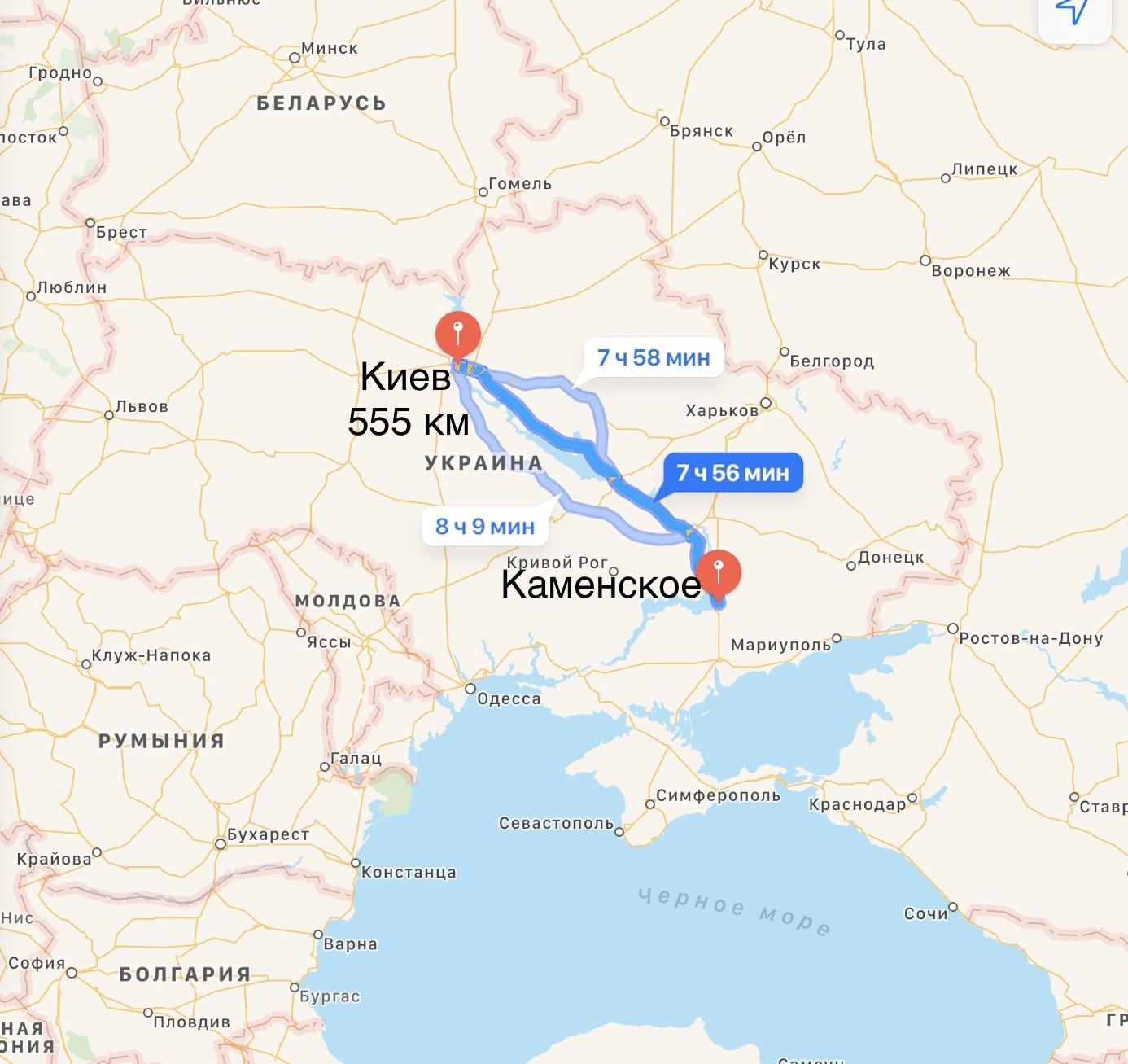 Грузоперевозки Киев – Каменское