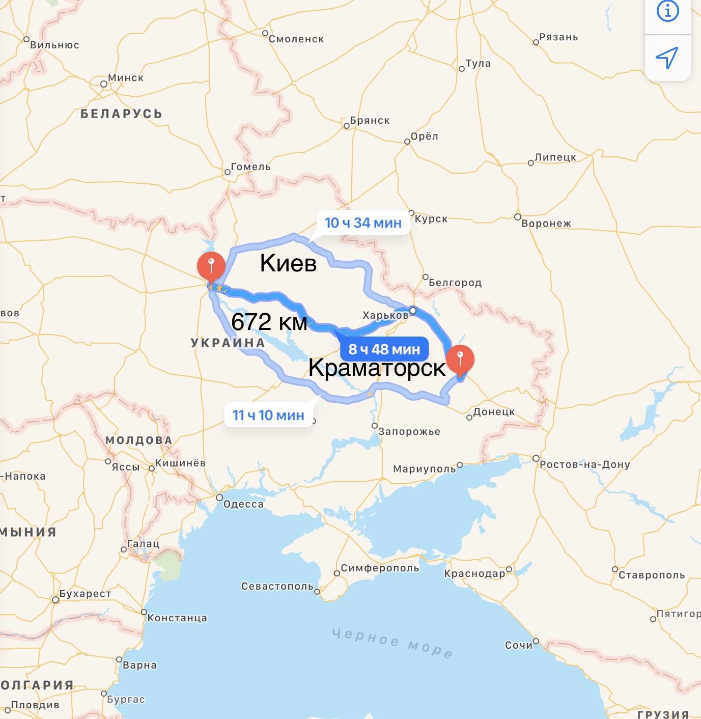 Грузоперевозки Киев – Краматорск