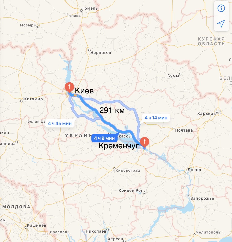 Грузоперевозки Киев –  Кременчуг