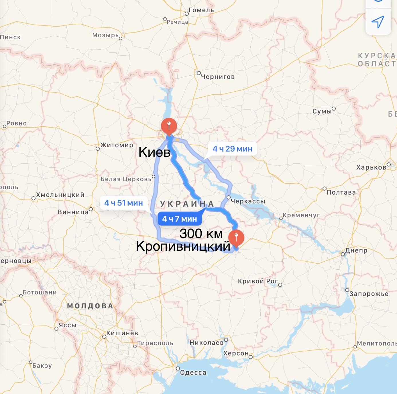 Грузоперевозки Киев – Кропивницкий