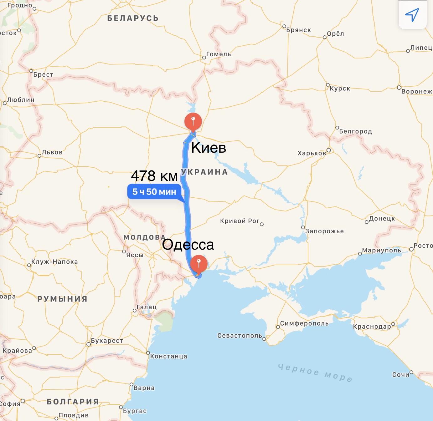 Грузоперевозки Киев – Одесса