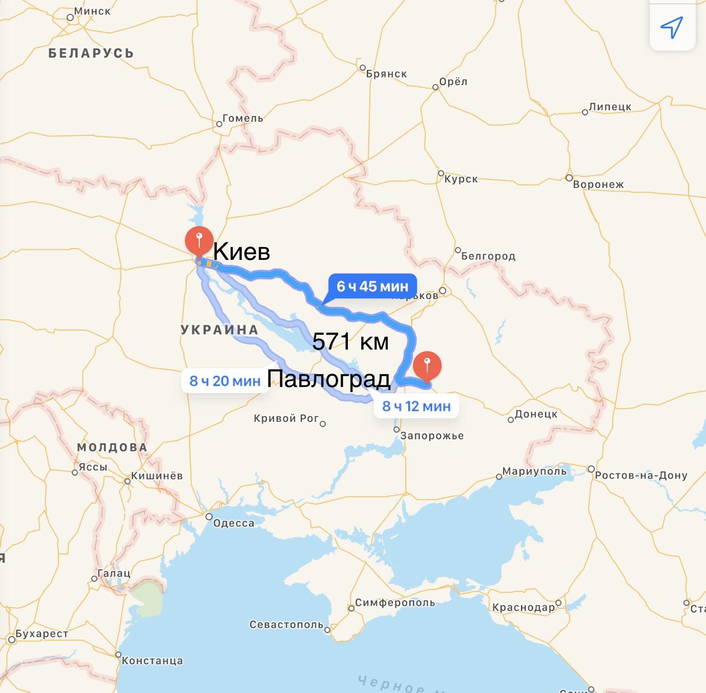 Грузоперевозки Киев – Павлоград