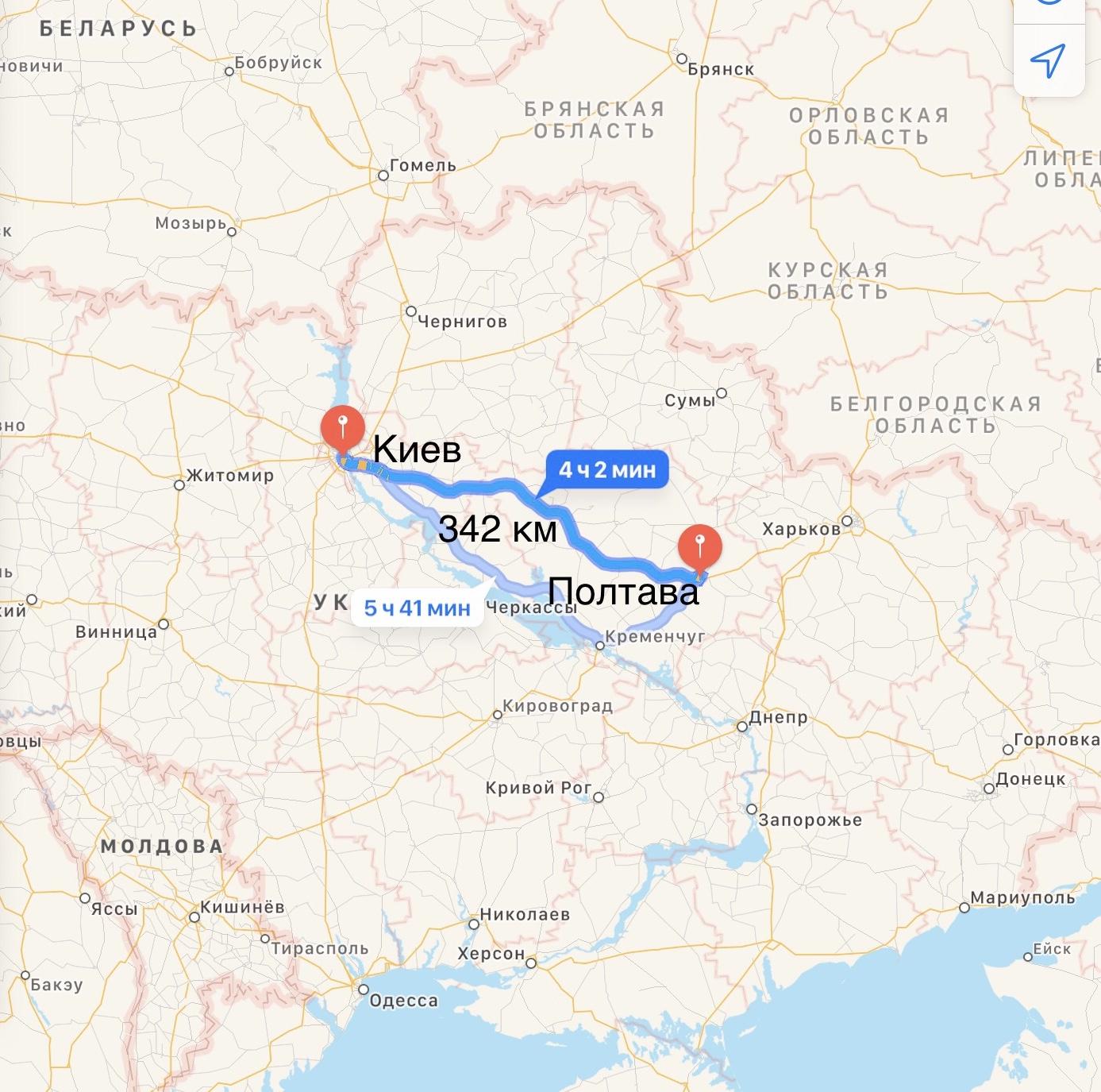 Грузоперевозки Киев – Полтава