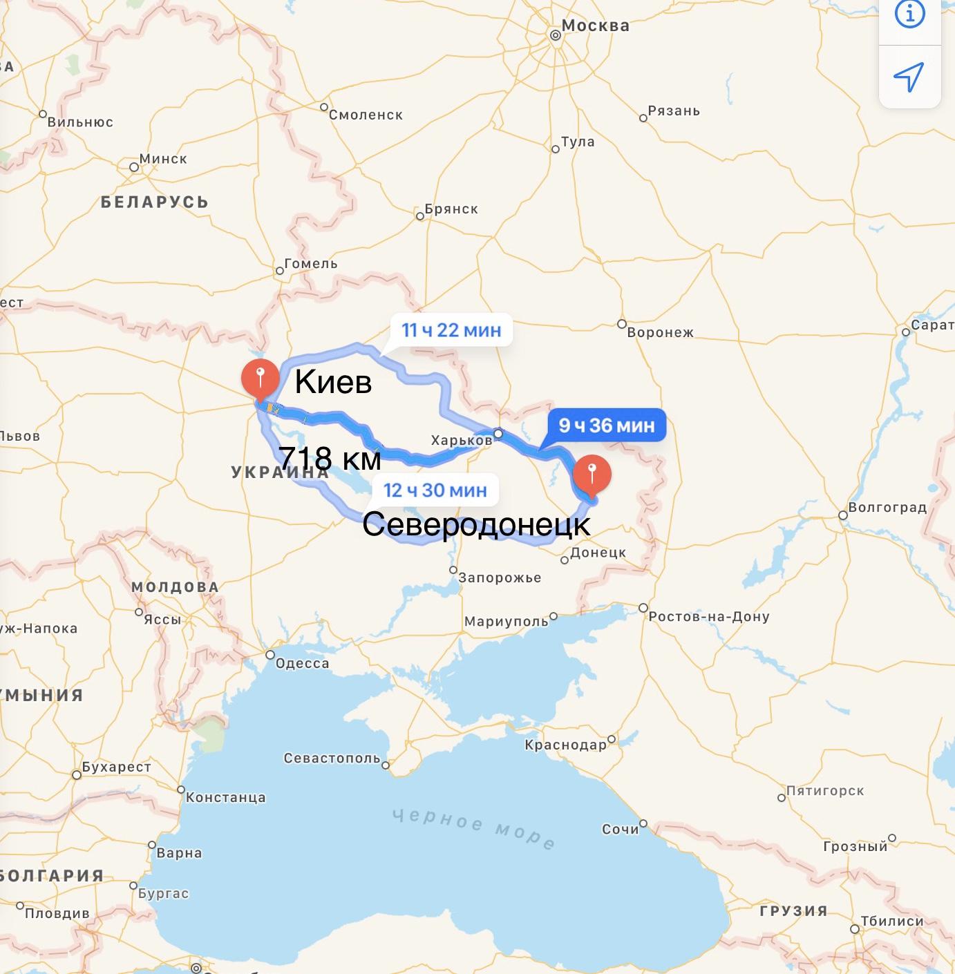 Грузоперевозки Киев – Северодонецк