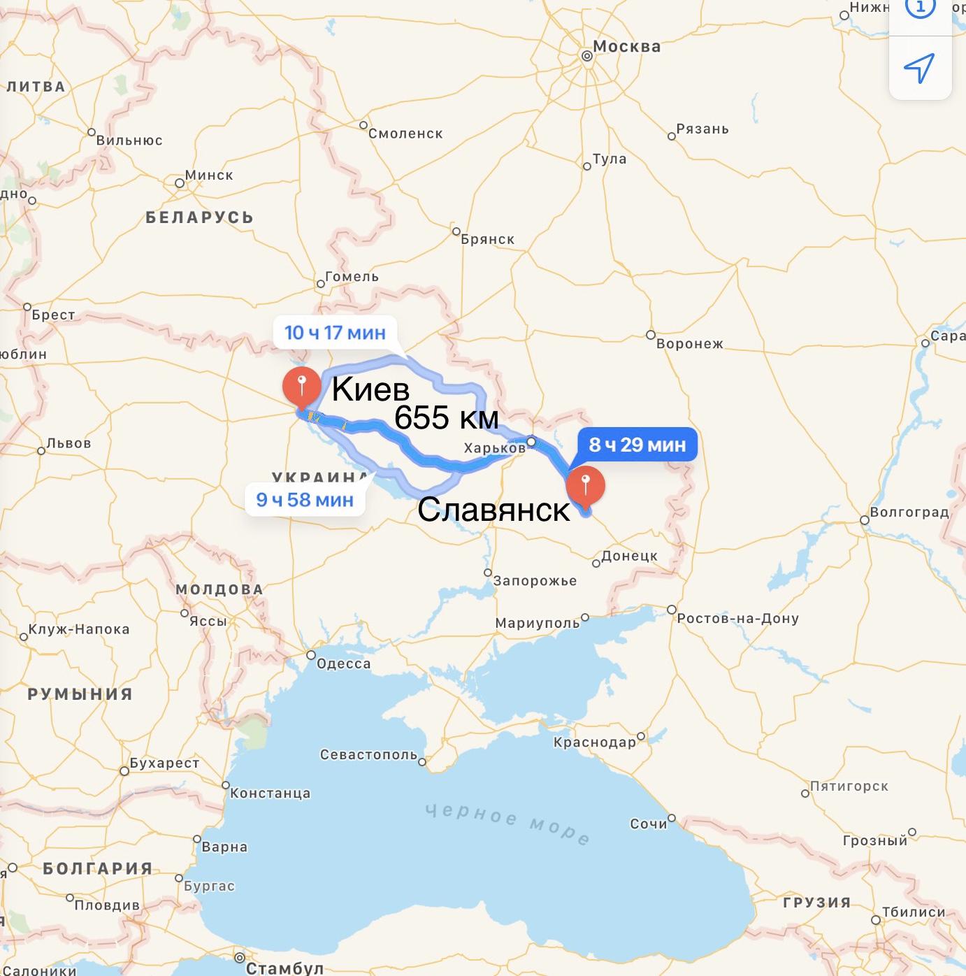 Грузоперевозки Киев – Славянск