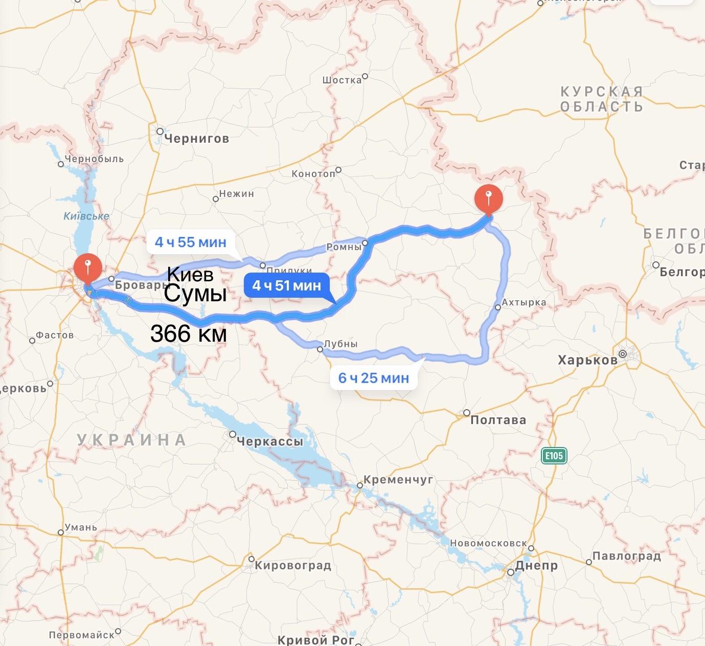 Грузоперевозки Киев – Сумы