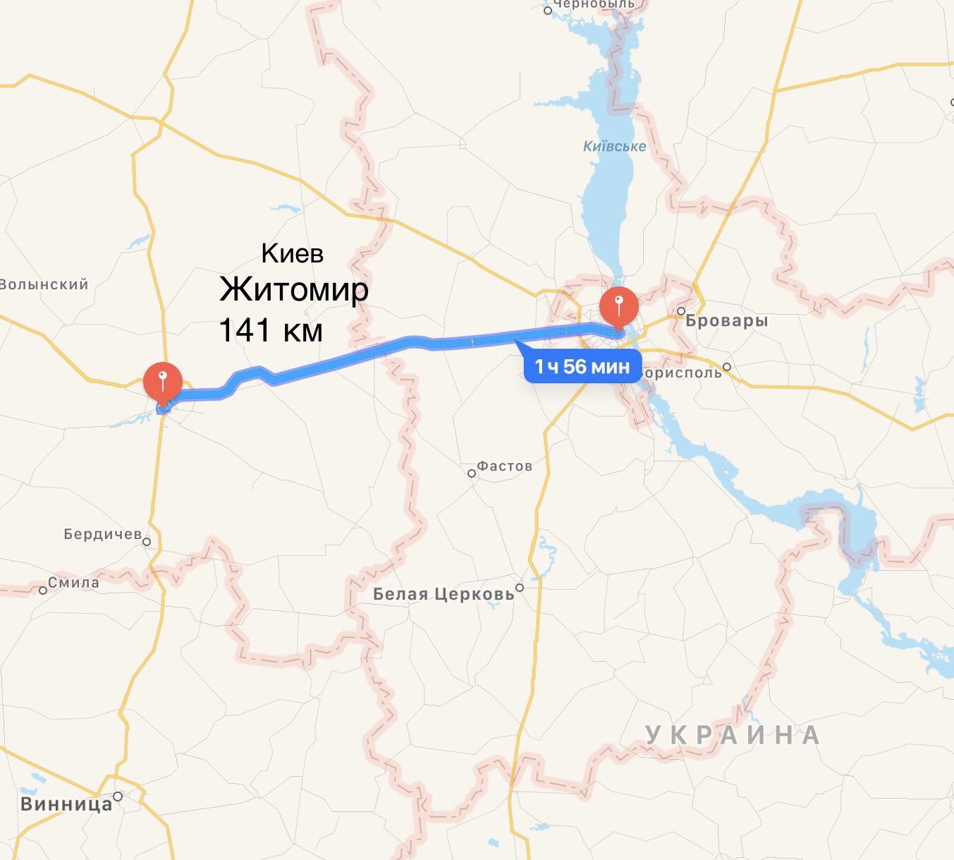 Грузоперевозки Киев – Житомир